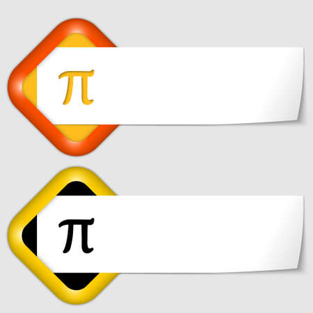 set of two icons with paper on note and pi sign Vector