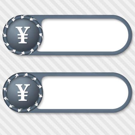 yen sign: juego de dos botones de vector con flechas y signo yen