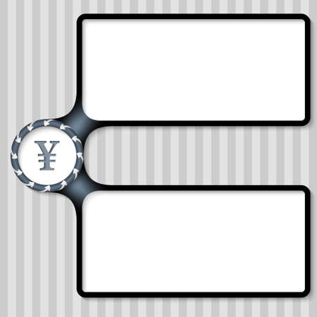 double page: double box for entering text with arrows and yen sign Illustration