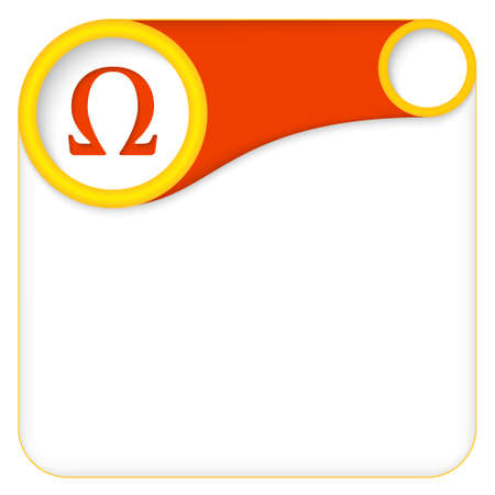 alphabet greek symbols: color box for entering text with omega symbol