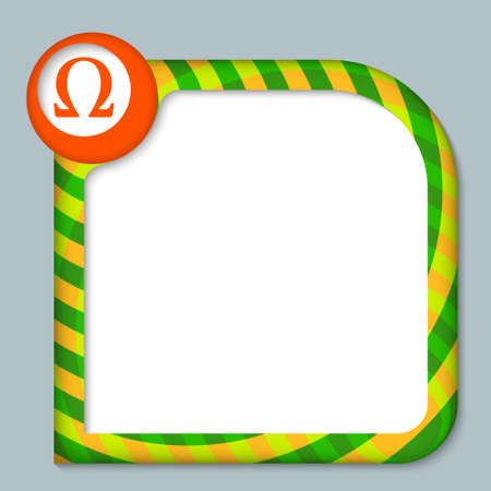alphabet greek symbols: striped frame for entering text with omega Illustration