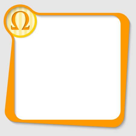 alphabet greek symbols: yellow text box for any text with omega symbol