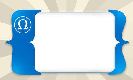 alphabet greek symbols: blue square brackets for entering any text with omega symbol