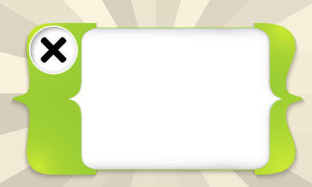 multiplicacion: corchetes verdes para introducir texto con el s�mbolo de la multiplicaci�n