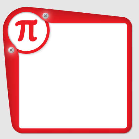 pi: red frame for text with pi symbol