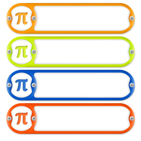 four frames for entering text with screws and pi symbol Ilustrace