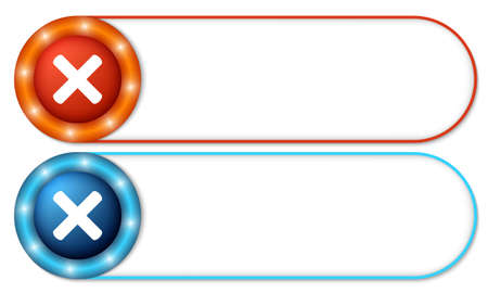 multiplication: set of two buttons with multiplication symbol Illustration