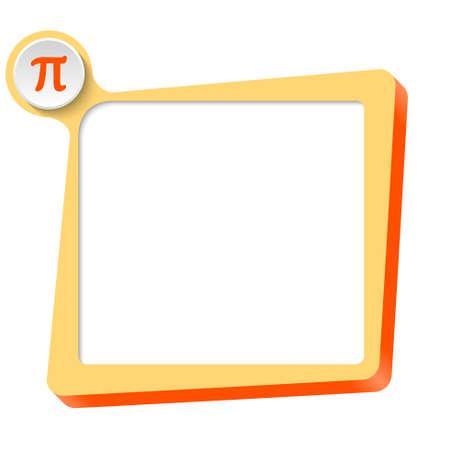 pi: vector text box for any text and pi symbol