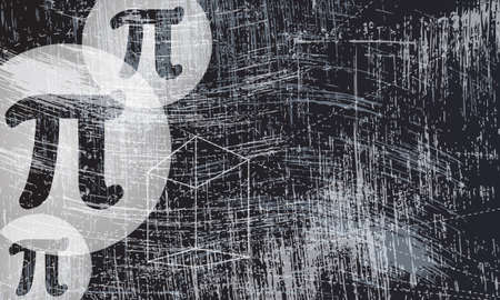 mathematical proof: transparent geometry objects and pi symbol and scratched background