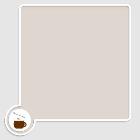 intermission: vector brown text box with cup of coffee