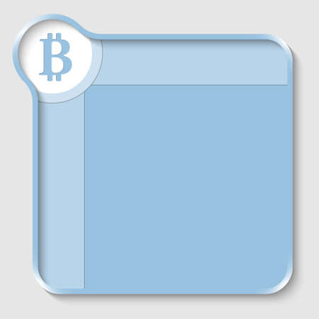 coin box: blue text box for entering text and bit coin icon