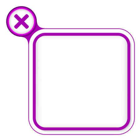 multiplicacion: Marco púrpura para el texto y la multiplicación símbolo