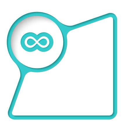 simbolo infinito: Marco abstracto con sombra interior y el símbolo de infinito Vectores