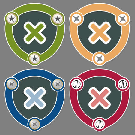 multiplication: Set of four flat icons and multiplication symbol