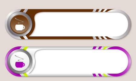 intermission: Vector buttons for your text and cup of coffee Illustration