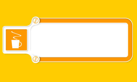 intermission: Yellow box with white frame for your text and cup of coffee