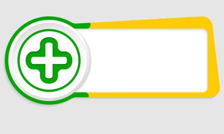 plus symbol: Vector abstract button for your text and plus symbol Illustration