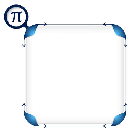 fill: Text box to fill your text and pi symbol