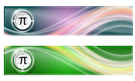 pi: Set of two banners with colored rainbow and pi symbol