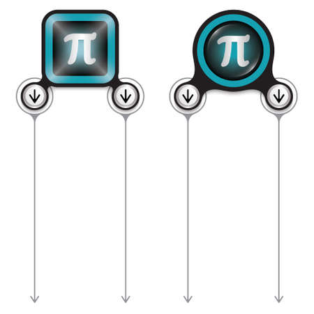 pi: Two abstract frames for your text and pi symbol Illustration