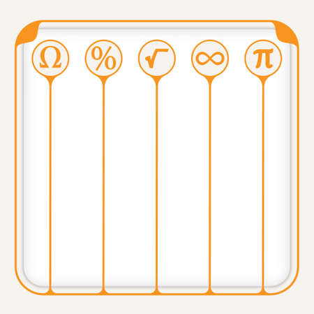 Vector simple box to fill your text and different math symbols Illustration