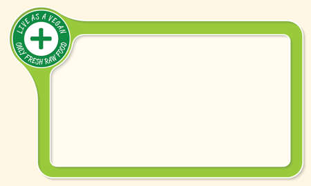 green plus: Vector frame for your text and green plus Illustration