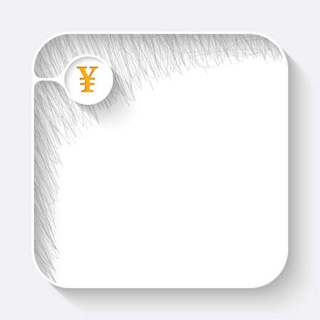 deposite: A white text box with hand written shadow and yen symbol Illustration