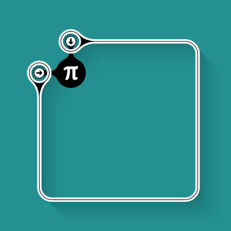fill in: A white box for your text and pi icon