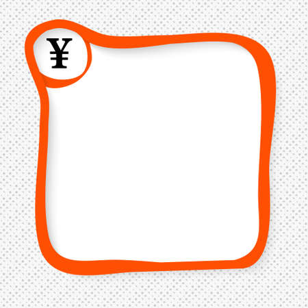 deposite: Red frame for your text and yen symbol Illustration