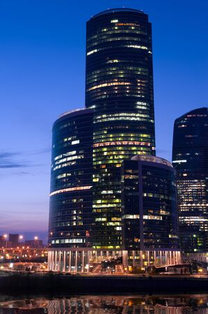 Russia City Modern skyscrapers in Moscow at sunset Stock Photo