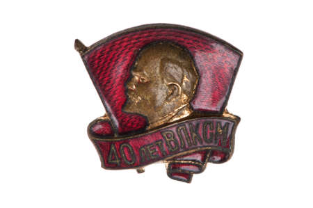badge of Soviet times with the image of Lenin