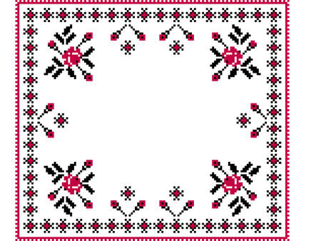 embroider: Vector illustration of ukrainian national pattern ornament