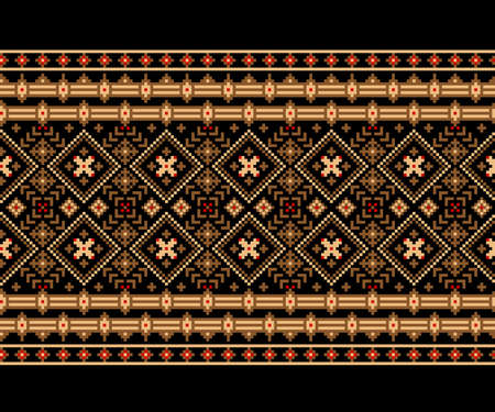 rushnik: Vector illustration of ukrainian folk seamless pattern ornament  Ethnic ornament