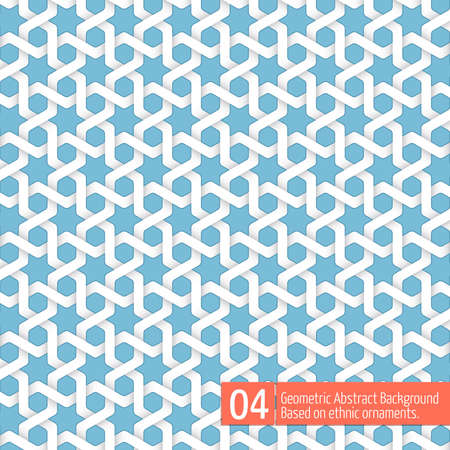 arabesque wallpaper: Vector abstract geometric background
