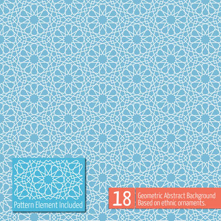 islamic art: Vector abstract geometric background
