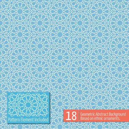 arabesco: Vector de fondo abstracto geométrico