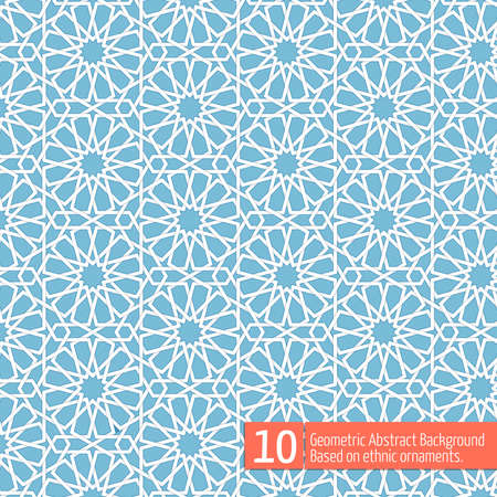 arabic motif: Vector abstract geometric background