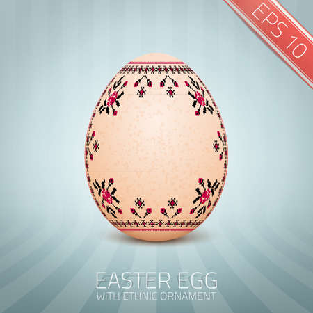 lappet: The Easter egg with an Ukrainian folk pattern ornament. Illustration