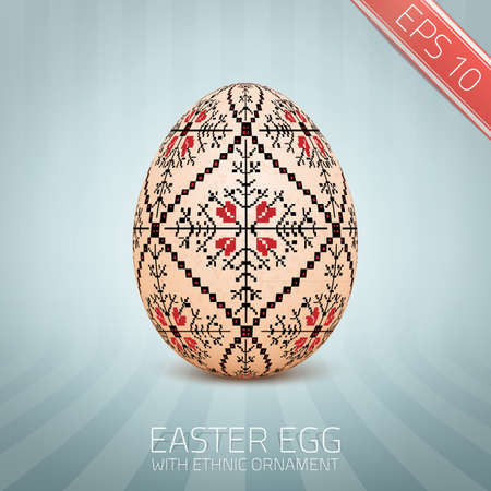 lappet: The Easter egg with an Ukrainian folk pattern ornament.