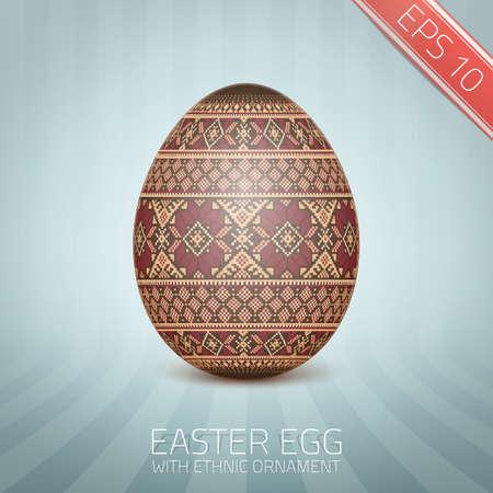 lappet: The Easter egg with an Ukrainian folk pattern ornament.
