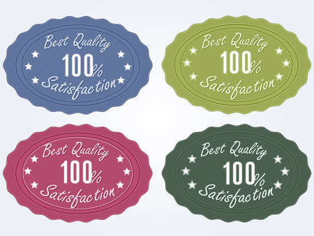 Vector vintage best quality icons. Quality beidge. Template for you design Illustration