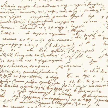 Nahtloses Muster des Vektors mit abstraktem Handschriftstext. Weinlese-Skript. Fantastisches nahtloses Muster für Ihr Design.