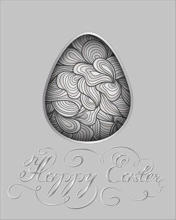 Het paasei met een bloemenpatroonornament. Geïsoleerde vector ei reliëf op een papier. Met een elegante zilveren typografie. Stock Illustratie