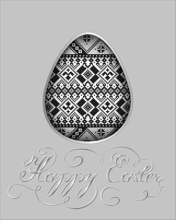 lappet: The Easter egg with an ethnic ornament. Isolated vector egg embossed on a paper. With a elegant silver typography. Illustration