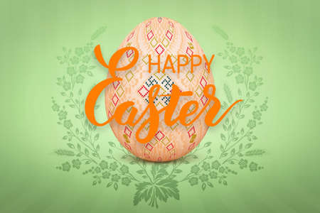 slovenian: The Easter egg with an Ukrainian folk pattern ornament. Isolated vector realistic yellow egg with beautiful handwritten calligraphy. Happy Easter lettering