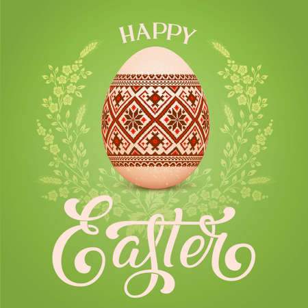 The vector Easter eggs with an Ukrainian folk pattern ornament. Isolated vector realistic yellow eggs with beautiful handwritten calligraphy on a violet background with sparks. Happy Easter lettering