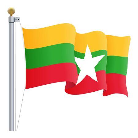 Waving Myanmar Flag