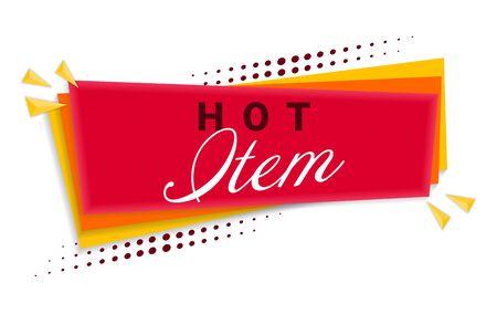 Hot Item Banner Template Design. Vector Illustration