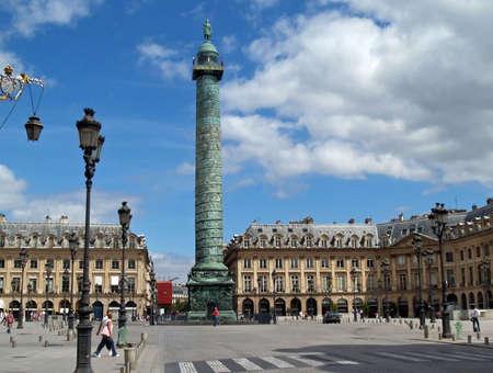 Place vendome, in Paris France Stock fotó