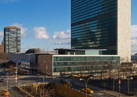 headquarter: United Nation Headquarter in NYC